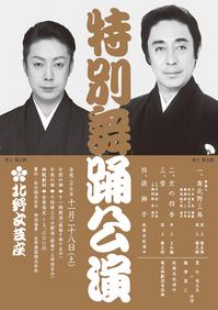 2015tokubetsukoen.jpg